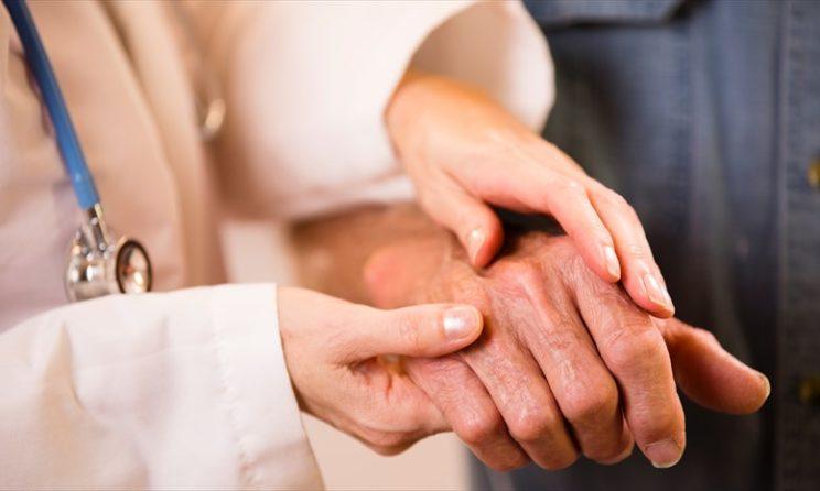 Rheumatoid Arthritis: Causes, Symptoms, Diagnosis & Treatment