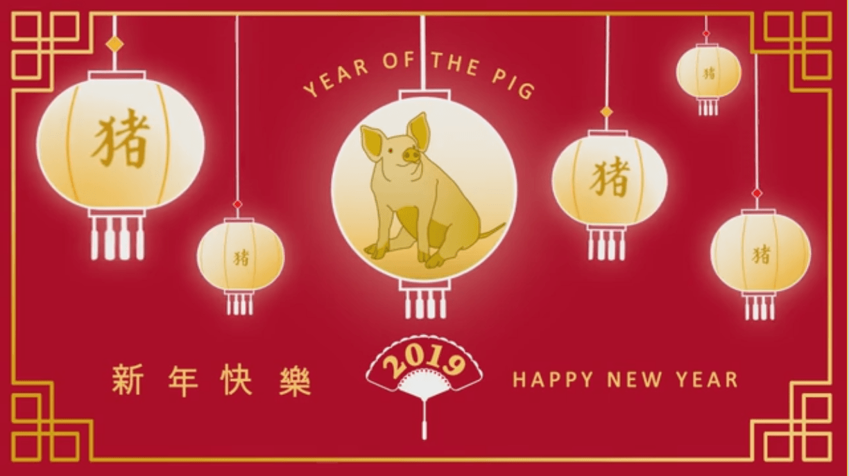 chinese new year HD cards download 2019
