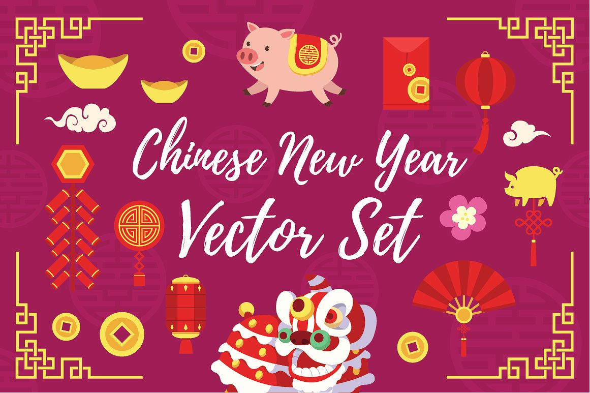 chinese new year 2019 greetings download