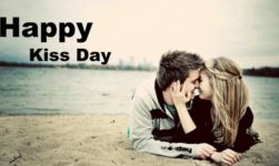 Kiss Day 2019: Wishes, Quotes, Facebook & WhatsApp Status, Messages