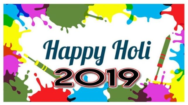 Happy Holi Images Greetings Wallpapers 2019