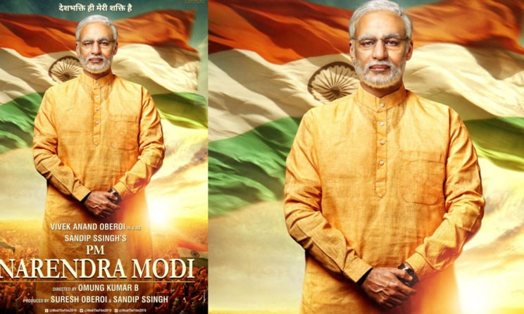 PM Narendra Modi Biopic Trailer Is Out: Vivek Oberoi Tries Playing Prime Minister's Role