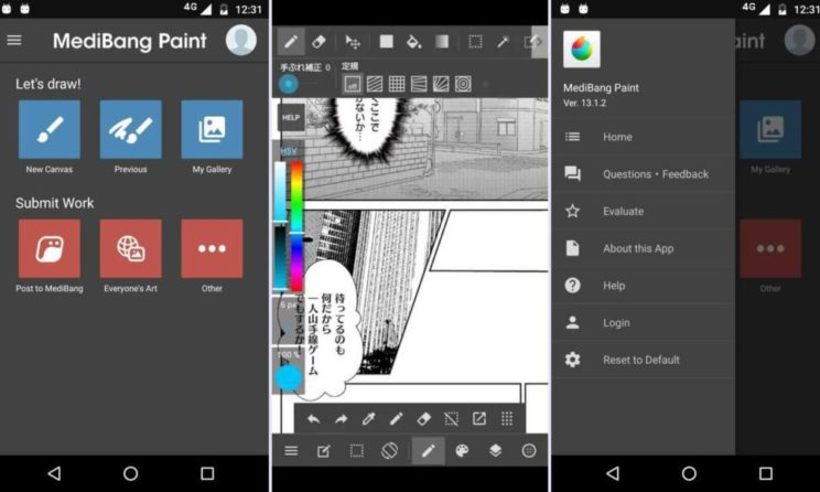 These Are The Top 5 Free Drawing Softwares For PC