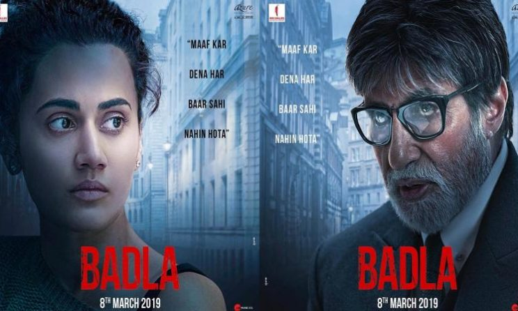 Taapsee Pannu Film Badla Total Box Office Collection And Reviews