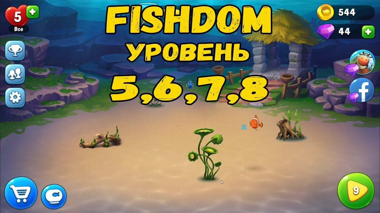 Download And Install Fishdom Mobile Game On Android And iOS