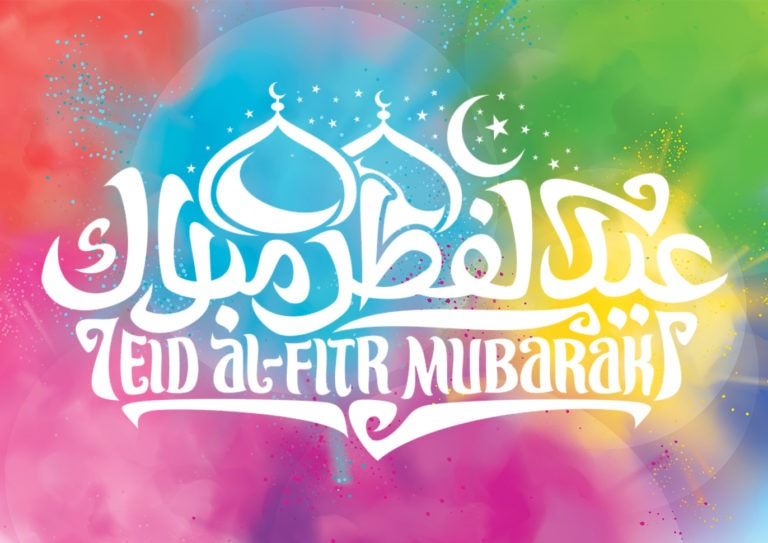 Eid-Al-Fitr 2019 Guide: 9 Things To Do In UAE This Weekend