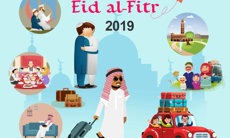 Eid al-Fitr 2019: When is Eid al-Fitr? Why it is Celebrated?