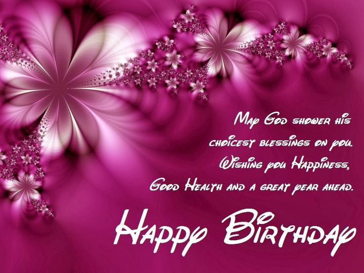Happy Birthday Wishes, Messages, SMS for Lover