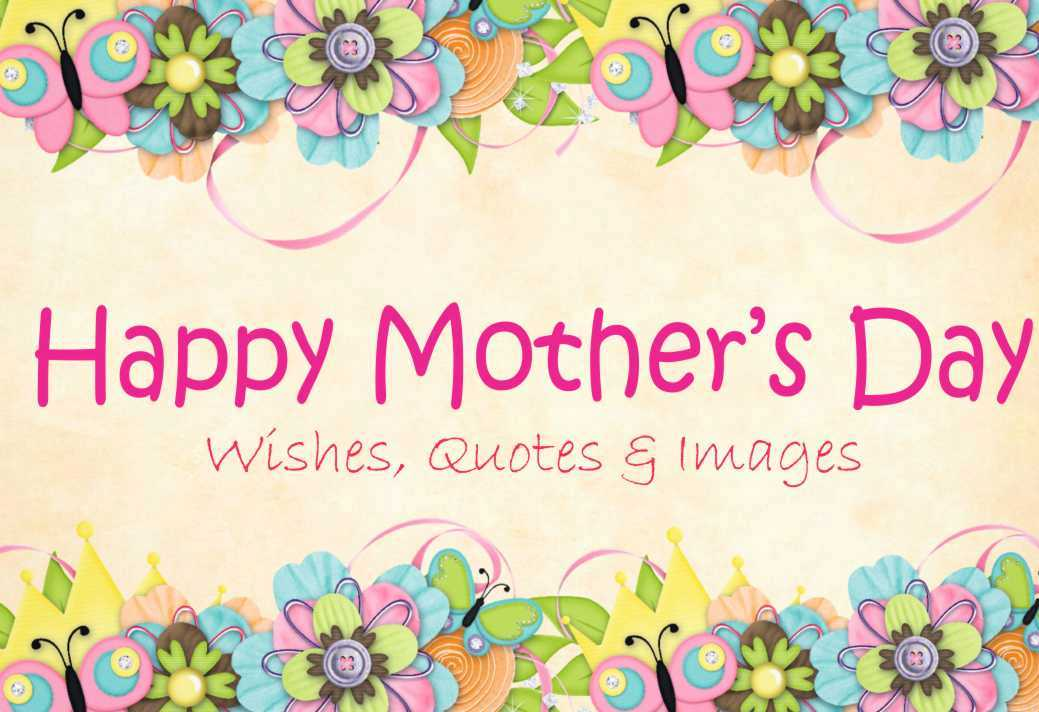 The only human Love that is beyond the things of this world is mother's Love. After Looking at you, my face shines. My Love, My inspiration, My Mom. I Love you. Happy mothers day.