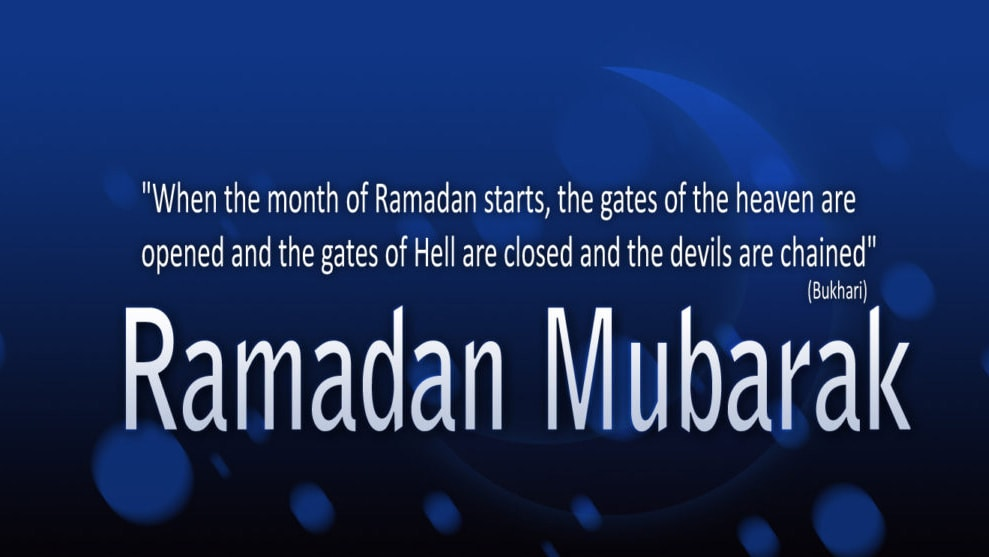 Ramadan Mubarak 2019- Quotes, Messages Greetings, Images