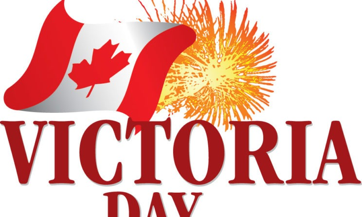 Victoria Day 2019 Images, Pictures, and Wallpapers