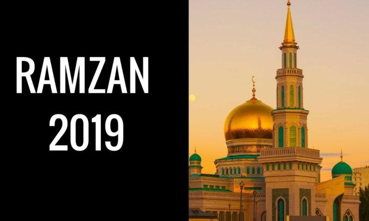 When Is Ramadan 2019; What Are The Significance Of Iftar And Sehri During Ramadan?