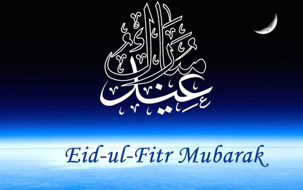 Eid Al-Fitr 2019: Eid Mubarak Wishes, Messages, Quotes, Namaz And Rituals