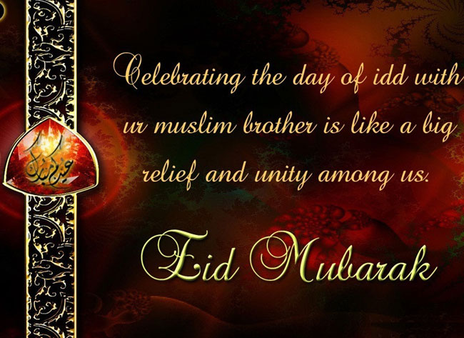 Eid Mubarak 2019: Best Wishes, SMS, Messages, Greetings, Cards & Gifts
