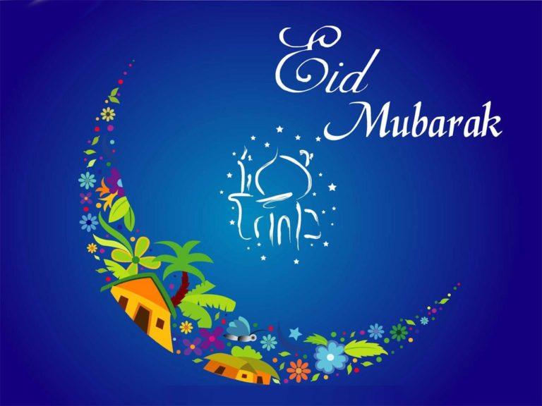 Eid-ul-Fitr 2019 : Here Is How To Celebrate Eid Around The World!