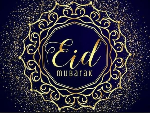 Free Download Eid Mubarak 2019 HD Images, Wallpapers, Greeting Cards & Photos!
