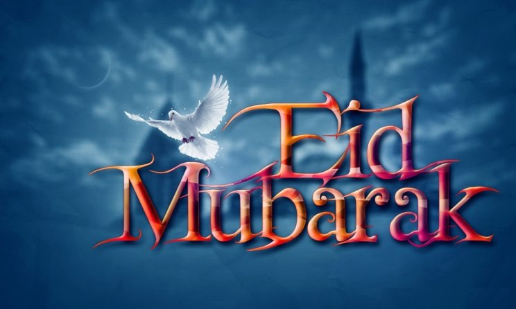 Free Download Eid Mubarak 2019 Images, Greetings, Pictures, HD Pics Photos