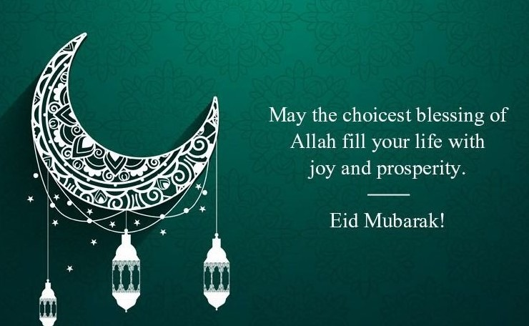 Eid Mubarak 2019: Wishes, Greetings, Images, Messages ...