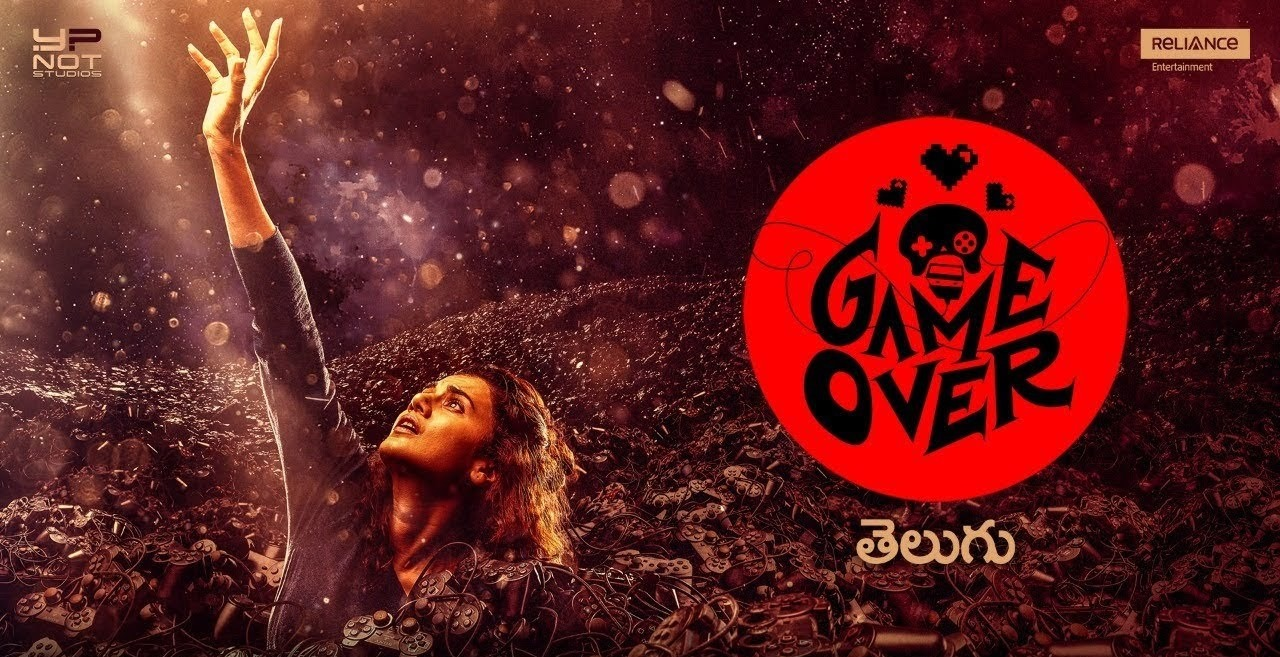 Taapsee Pannu's Film Game Over 5th Day Box Office Collection And Earning Report