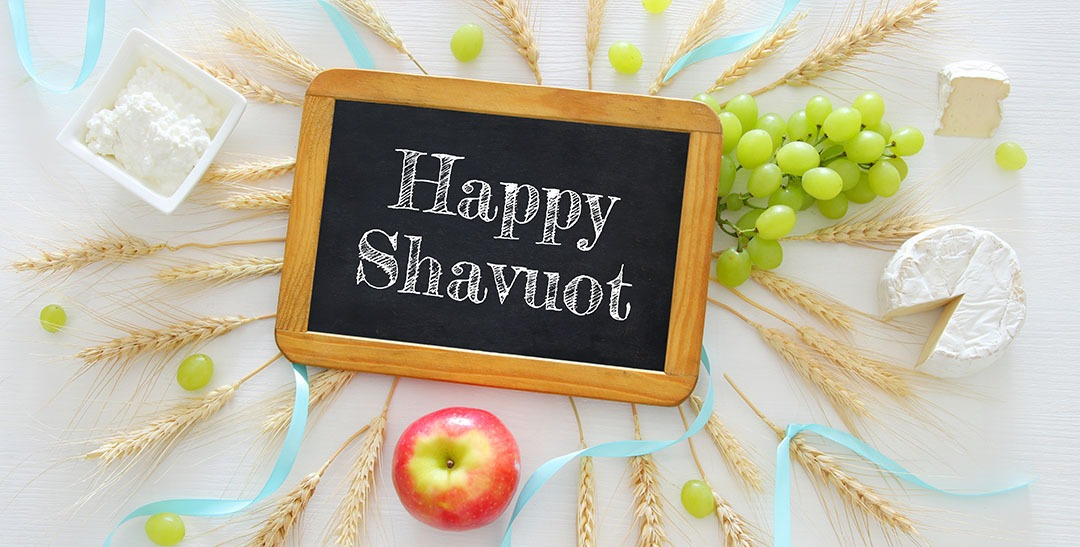 What Is Shavuot, How It Is Celebrated? Here Is Everything You Need To Know!