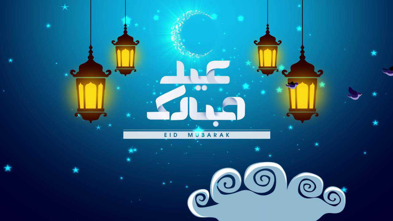 When is Eid-ul-Fitr 2019: Wishes, Moon Sighting, Prayer Timings, Celebration Ideas & More!