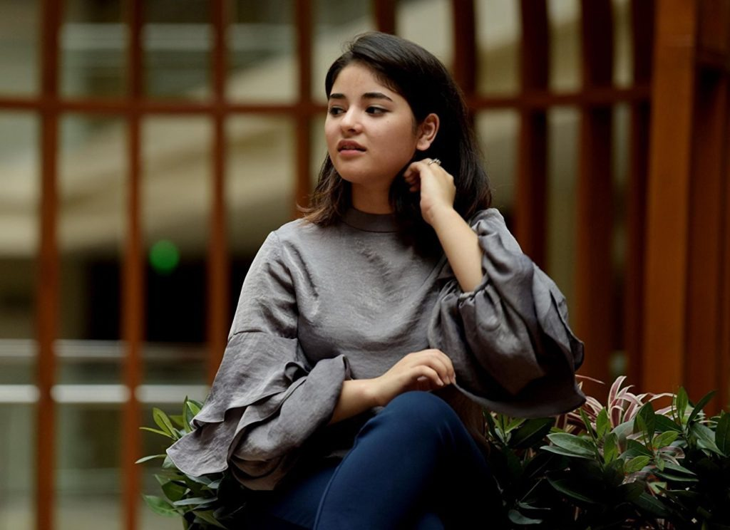 Zaira Wasim Quits Bollywood For Islam; Check How Bollywood Celebrities Reacted In Twitter