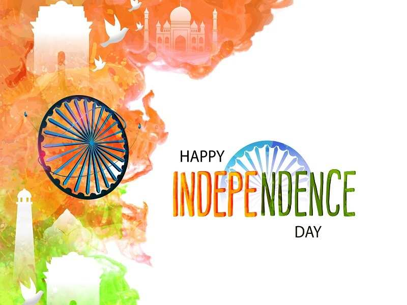 Indian Independence Day 2019: History, Significance, Celebration, Wishes, Quotes & Messages