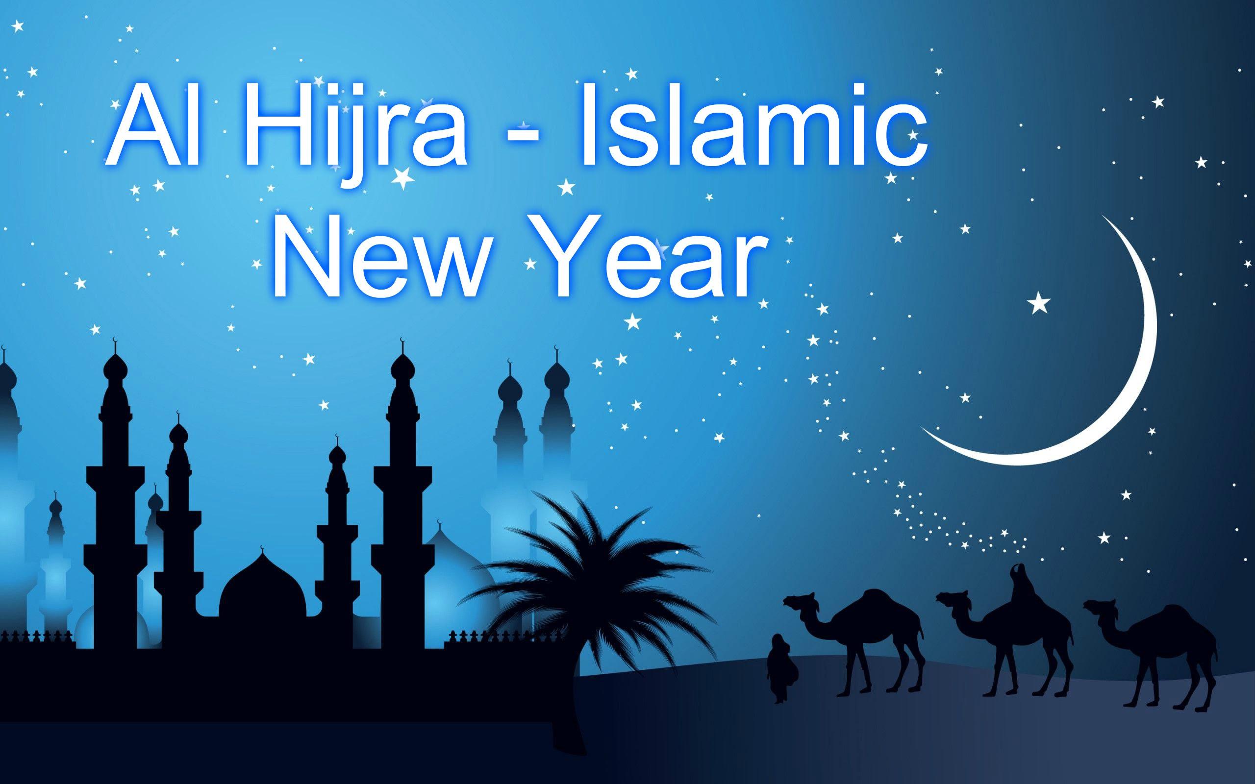 Islamic New Year 2019: Hijri New Year Date, Significance, Celebration, Wishes & Images