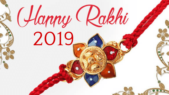 Raksha Bandhan 2019 In UK, US & India: Celebration, Significance, Wishes, Images, Messages