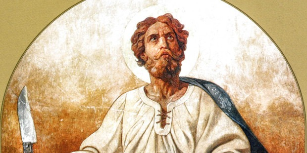 Saint Bartholomew: Apostle Of Christ, His Life, Introduction To Jesus And Death