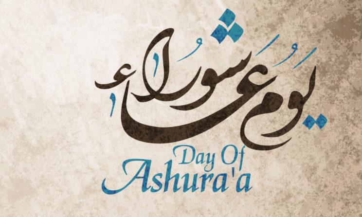 Muharram 2019: Ashura Festival Date, Celebration, Significance And More!